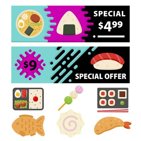 Japanese food banners in flat style for your cuisine projects or food publications.  イラスト・ベクター素材