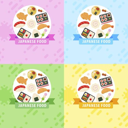 Japanese food templates in flat style for your cuisine projects or food publications.