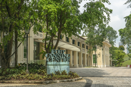 Singapore  - May 21, 2018: Fort Canning Centre building with sign in front