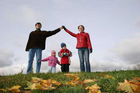 children in family house. autumn Stock Photo - 811159