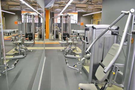 vigor: gym interior