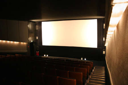 avant: cinema interior