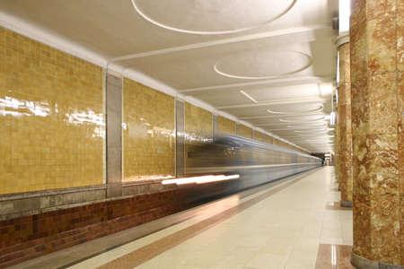 transportaion: train. subway station Stock Photo