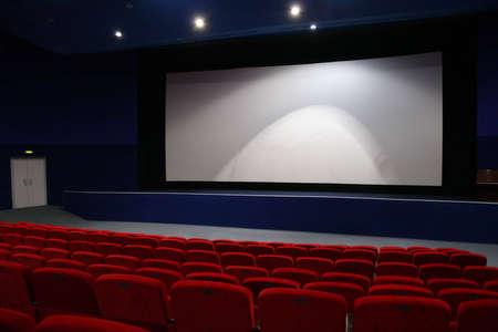 cinema interior 3 photo