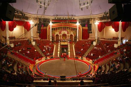 show ring: circus arena