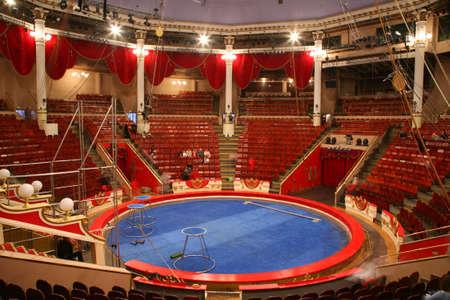 cirque: circus arena 2 Stock Photo