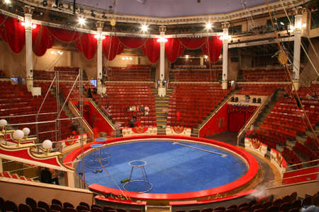 circus arena 2 Stock Photo