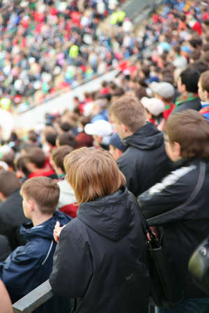 people on stadium Stock Photo - 2171492