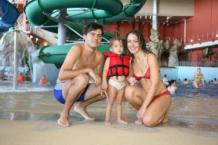 family in aquapark photo