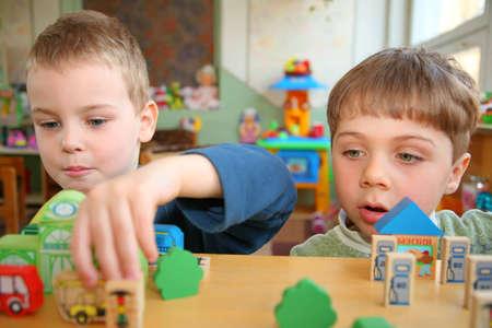 playing children photo