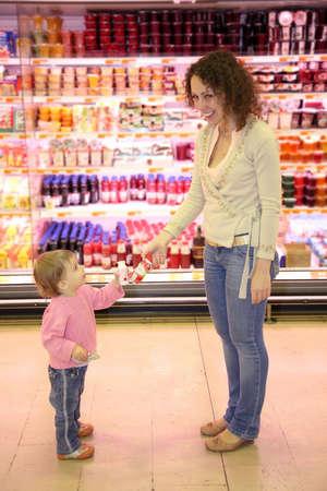 family mart: Mather figlia di mercato