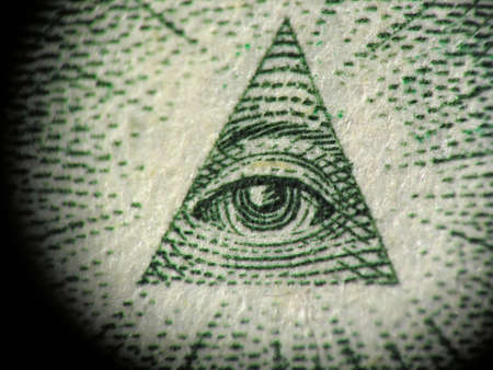 detail of the pyramid on the one dollar bill Stock Photo - 2314054