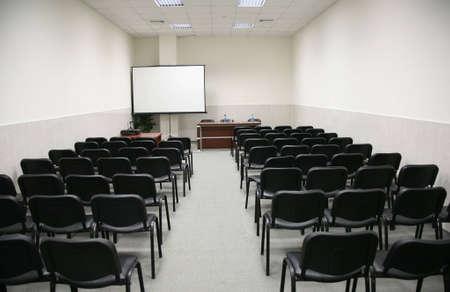 beverage display: auditorium