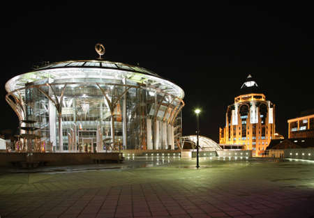 moscow house of music and business center at the night photo