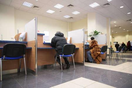 serviteurs: personnes dans la banque 2  Banque d'images