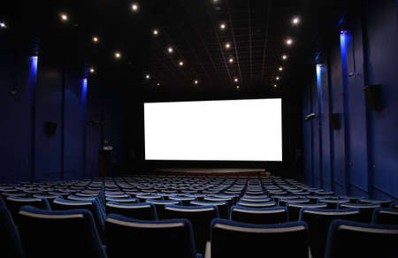 Hall of cinema Stock Photo