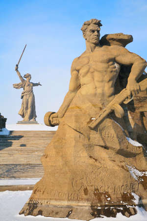 monument to Russian soldiers in Volgograd photo