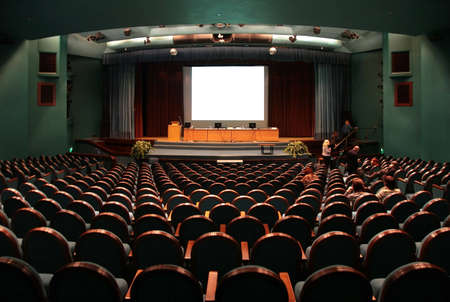 auditorium Stock Photo - 5104951