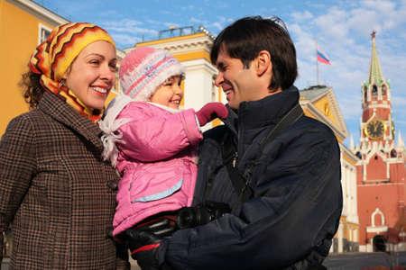 armenian woman: family kremlin russia moscow