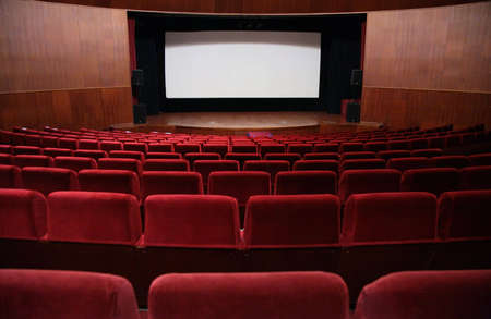 Empty hall of cinema photo