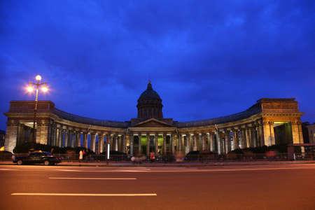 Kazan cathedral in St.-Petersburg at night photo