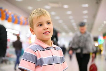 face child in shop photo