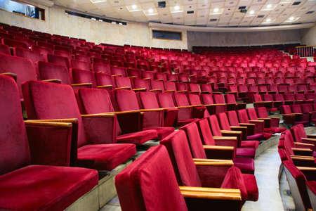 Theatre armchair photo