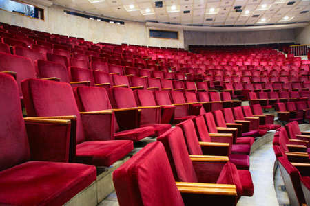 emptiness: Theatre armchair