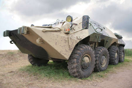 armored: Russian armored infantry fighting vehicle