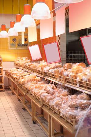 Bakery Stock Photo - 5369119
