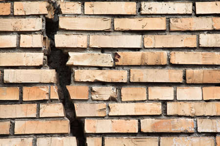 cracked brick wall Stock Photo - 5365229