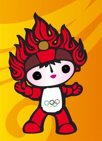 deportes olimpicos: vectorial Símbolo Olímpico. China Editorial