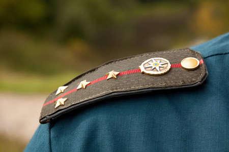 luitenant: Lieutenant commander schouder riem