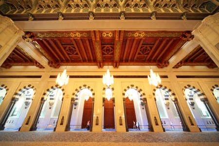 splendour: grand mosque in Oman luxury interior with arches and chandeliers