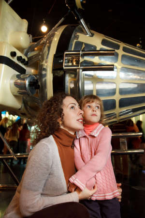 acquaint: MOSCOW, RUSSIA - NOVEMBER 8: In an astronautics museum in the game form acquaint children with history. November 8, 2009 in Moscow, Russia.