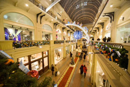 festoons: modern shopping center interior at night. GUM, Moscow, Russia Editorial