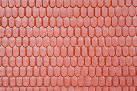 pattern of roof of toy house, in form of tile   photo