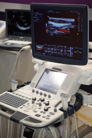 Médicale échographie équipement. Le diagnostic de la grossesse.