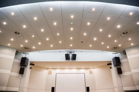 hall: Video screen and an audiosystem for viewing of presentations