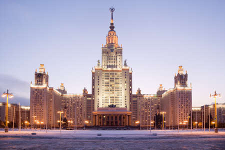 Moscow State University. Front facade view. Evening twilight in the winter Stock Photo - 12512112