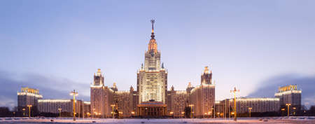 Moscow State University. Front facade view. Panorama. Evening twilight in the winter