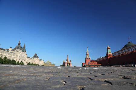 national landmark: Piazza Rossa di Mosca, Federazione russa. Luogo d'interesse nazionale. Destinazione turistica.
