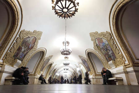 subway station: MOSCOW - FEBRUARY 2: national architecture monument - metro station Kievskaya, view from below, 2 february 2010 in Moscow, Russia Editorial