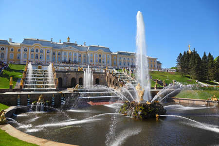 Fountains Samson and  Lion and trinity, of Petergof, Saint Petersburg, Russia