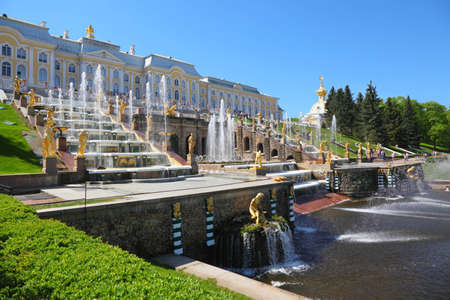 Fountains of Petergof. Saint Petersburg, Russia