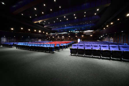 fanaticism: Empty hall before  beginning of session