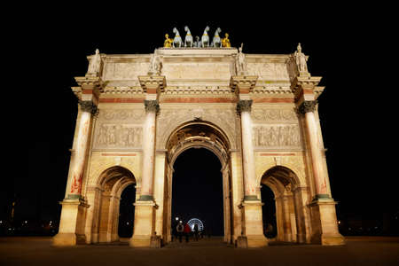 carrousel: Arc de Triomphe at the Place du Carrousel in Paris in the night.
