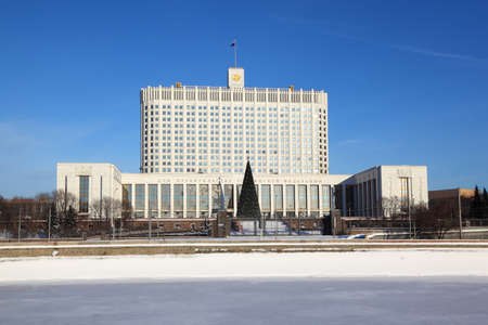 winter thaw: House of Russian Federation Government or White house in Moscow Editorial