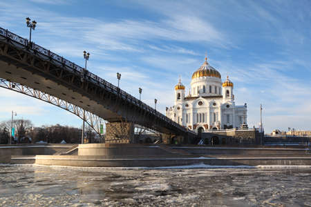 Christ Savior Cathedral and Patriarchal Bridge at winter in Moscow, Russia photo