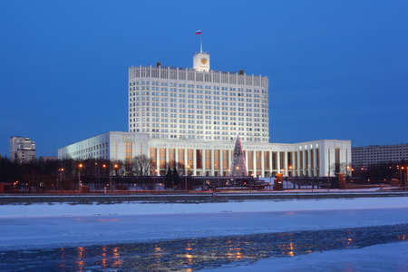 russian federation: House of Russian Federation Government or White house in Moscow at evening